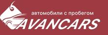 Avancars