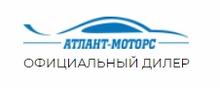 Автосалон Атлант Моторс