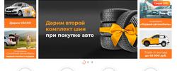 Скриншот официального сайта автосалона Центр Парк Авто