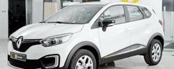 Renault Kaptur Drive цена со скидкой 683 791 ₽