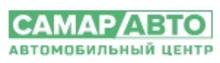 Самар Авто