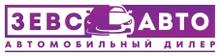 Зевс Авто