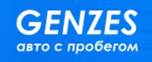 Автосалон Genzes