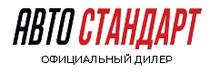 Автосалон Авто Стандарт