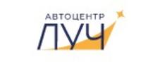Автоцентр Луч