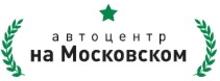 Автоцентр на Московском