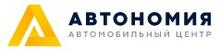 Автономия (Москва)