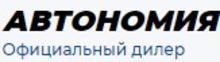Автономия (Красноярск)