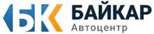 АЦ Байкар