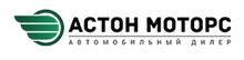 Автосалон Астон Моторс