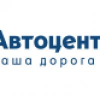 Автосалон Автоцентр Сити