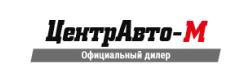 Автосалон ЦентрАвто-М