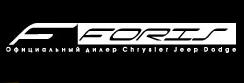 Автосалон Foris (Форис)