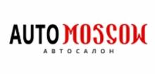 Автосалон AutoMoscow