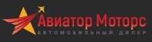 Авиатор Моторс