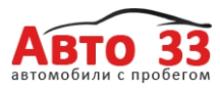 Авто 33