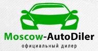 Автосалон Moscow-AutoDiler