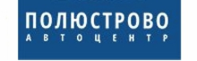 Автосалон Полюстрово
