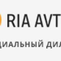 Автосалон Риа Авто (Ria Auto)