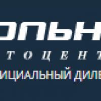 Автосалон / автоцентр Смольный