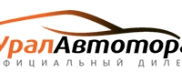Автосалон УралАвтоторг