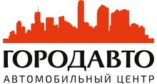 Город Авто