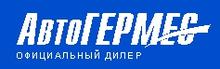 АвтоГермес