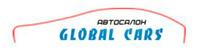 Глобал Карс