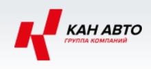 Автосалон Kia Кан Авто