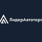 Автосалон Лидеравтоторг - отзывы и информация