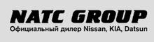 Натс Груп