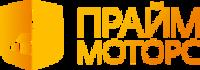 Автосалон Прайм Моторс