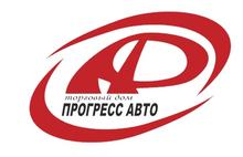 Автосалон Прогресс Авто