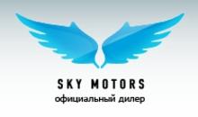 Автосалон Sky Motors