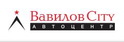 Автосалон Вавилов Сити