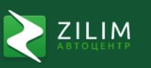 Зилим