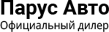 Парус Авто
