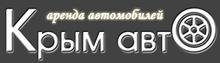 Крым Авто