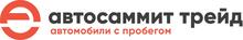 Автосаммит трейд