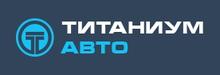 Титаниум Авто