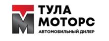 Тула Моторс