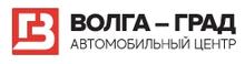 Волга-Град